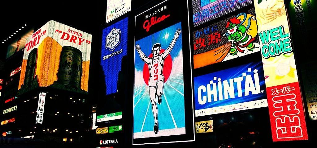 Las pantallas LED publicitarias como necesidad de los clientes finales